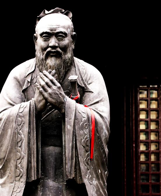 [Confucius_statue.png]